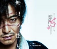 Tráiler para Blade of the Immortal