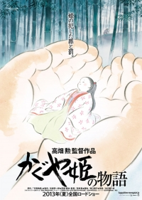 Nuevo trailer de Tale of the Bamboo Cutter