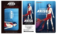 Ghost in the Shell: Arise 3 en junio de 2014